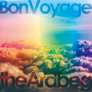 BonVoyage/theArdbeg