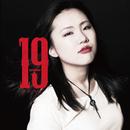 19 -Last Teen-/増山奈央
