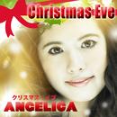 クリスマス・イブ/ANGELICA