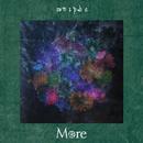 morphe/More
