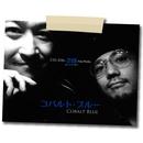 コバルト・ブルー/108 & Ito Daisuke