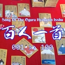 百人一首 -Song Of The Ogura Hyakunin Isshu-/のぞみまつき