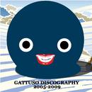 GATTUSO DISCOGRAPHY 2005-2009/Gattuso
