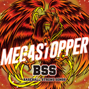 BSS ~Baseball Strong Songs~/MEGASTOPPER