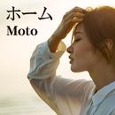 ホーム/Moto