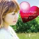 Next Page~J-Country World~/内田あや