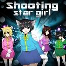 Shooting Star Girl/チーム娘にゃんドル