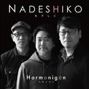 Nadeshiko/ハモニゴン