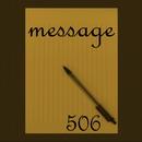 message/506