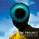 Listen In Clear Light Vol.2 / INTERMEDIATE STATE/Jobutsu Project