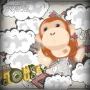 Monkey Cloud/HANUMAN