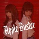 Shiny Girls/アップルバスター
