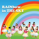 RAINbow in THE SKY (TYPE-A)/KNU
