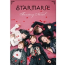 Fantasy Novel/Starmarie