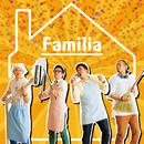 Familia/ナイトdeライト