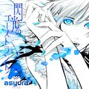 9th dimension/asyura 3rd