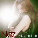 SKY HIGH/Noz