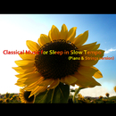 睡眠用にアレンジされたクラシック名曲集 (ピアノ&ストリングス音色) ~ゆっくりなテンポのアレンジ~/浜崎 vs 浜崎
