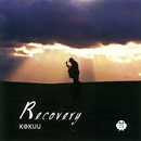 Recovery/KOKUU