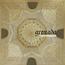 granada/cosmosquare