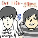 Cat life (mizutama Remix)/GT-K