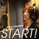 START!/小野寺志保