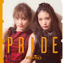 PRIDE/sherry