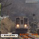 鉄道唱歌~名松線&萌鉄サントラ/ACTIVE GAMERS