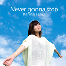 Never gonna stop/福井柑奈