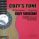 COZY'S TUNE/塩崎浩二