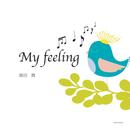 My feeling/飯田 舞