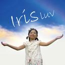 Iris/luv