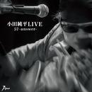 小田純平LIVE 「57-answer-」 Disc1/小田純平