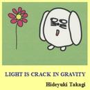 LIGHT IS CRACK IN GRAVITY (幸福な犬)/髙木秀之
