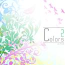 colors 2/a_hisa