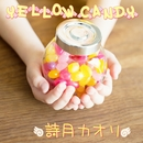 YELLOW CANDY/詩月カオリ