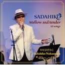 Mellow & Tender ハイレゾ音源版/中村さだひこ