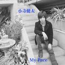 My Pace/小寺健太