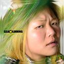 NEW STORY -世志琥のテーマ-/SEAdLINNNG