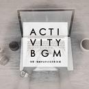 アクティビティBGM(作業・勉強がはかどる洋楽50選)/The illuminati