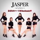 JASPER/JASPER~ジャスパー~