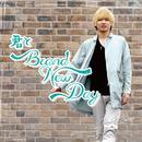 君とBrand New Day/須磨孝仁