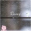 Rainy(Instrumental)/廣野ノブユキ