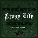 CRAZY LIFE/KULO