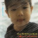 SCRATCHES (AKIO / OKIHIDE)/TANZMUZIK