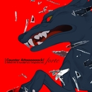 Counter Attaaaaaack (feat. 灰色デ・ロッシ, Dragon One & AKI)/YAMAO THE 12