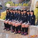 Start Line ~スタートライン~ 【TYPE A】/Fun×Fam
