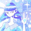 チェンダソング/Utae