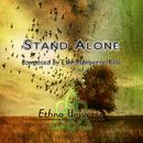 ケルト乱舞曲「Stand Alone」/西脇 励