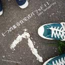 七つの集合住宅式バラッド+1/後藤ゴルゲッツ